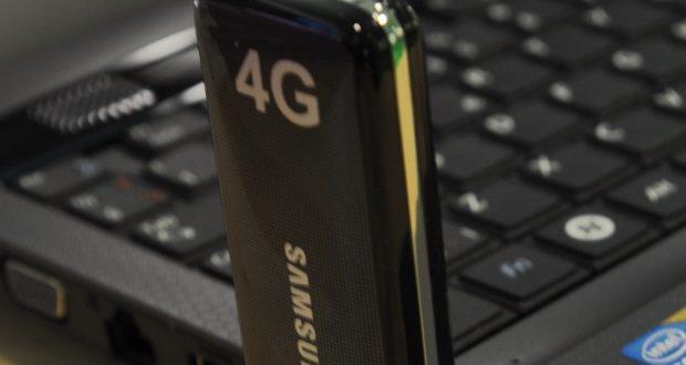 La Sonatel inaugure son réseau 4G à Diamniado