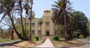 Musée Théodore Monod d'art africain
